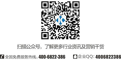 凌凯微信公众号